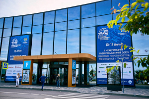 SEAFOOD EXPO RUSSIA 2020 to re-open in September