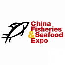China Fisheries & Seafood Expo