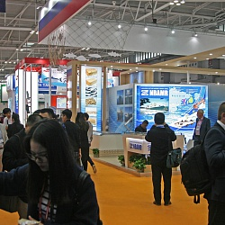 China Fisheries & Seafood Expo 2017